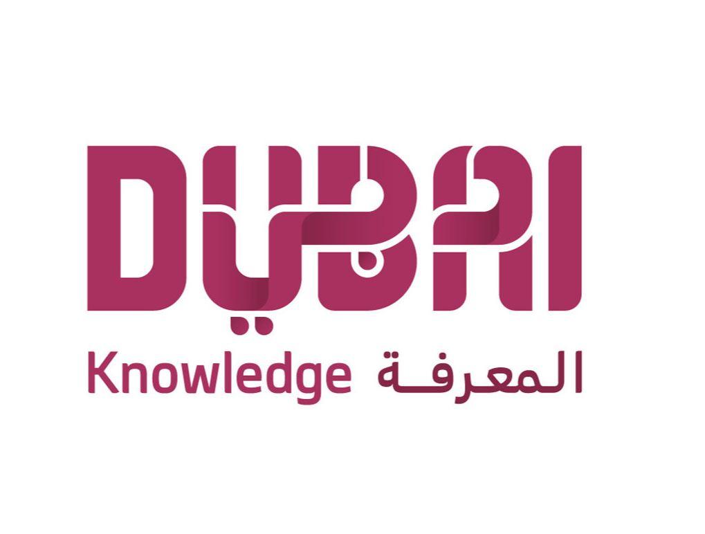 هيئة المعرفة: لا زيادة في الرسوم المدرسية للعام الدراسي المقبل في دبي