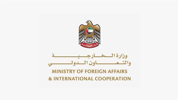 تنبيه مهم من سفارة الإمارات في سيؤول