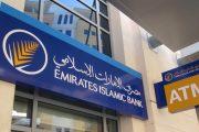 «صندوق معالجة الديون المتعثرة للمواطنين» يعلن تأجيل الأقساط الشهرية للمستفيدين 3 أشهر