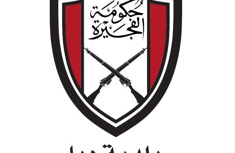 بالفيديو.. استمرار برنامج التعقيم الوطني في دبا الفجيرة