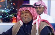 وفاة المطرب الشعبي الكويتي ناصر الفرج بكورونا