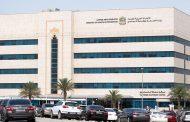 «الصحة» تسمح للقطاع الخاص باستئناف خدماته الصحية وفق ضوابط