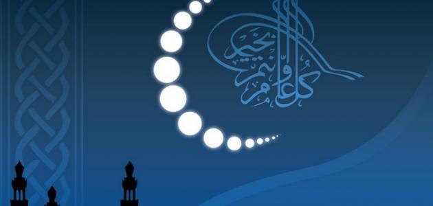 السعودية: الأحد المقبل أول أيام عيد الفطر المبارك