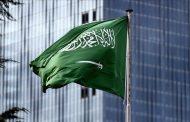 السعودية تحدد تاريخاً نهائياً لعودة الحياة إلى طبيعتها