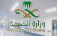 السعودية تسجل 1581 إصابة جديدة بكورونا