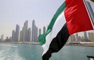 الإمارات تعود بقوة إلى مؤشر الثقة في الاستثمار الأجنبي المباشر وتحتل المرتبة 19 عالميا