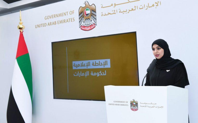 الإمارات: الكشف عن 635 إصابة جديدة بفيروس كورونا المستجد