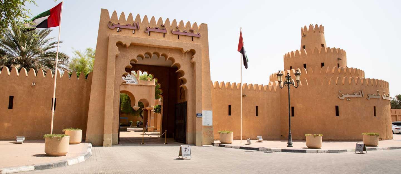 مواقع أبوظبي الثقافية تستقبل الزوار بإجراءات صحية صارمة