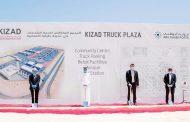 «خليفة الصناعية» تدشن مجمعاً متكاملاً لخدمة الشاحنات