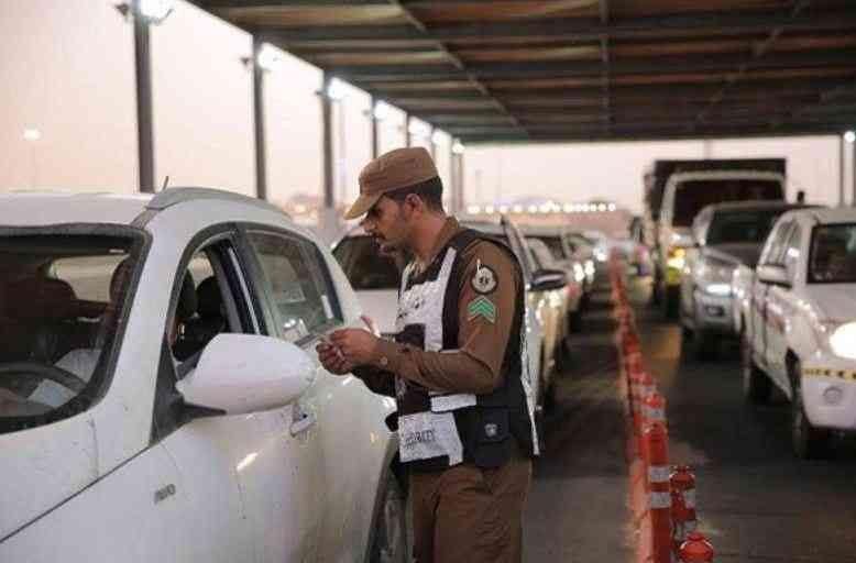 السعودية: 10 آلاف ريال غرامة دخول المشاعر المقدسة بلا تصريح حج