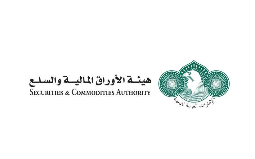«الأوراق المالية» تُحذر من موقع إلكتروني ينتحل اسم شركة