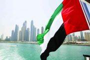 الإمارات تؤكد أهمية معالجة الأزمات الصحية للحفاظ على السلام والأمن
