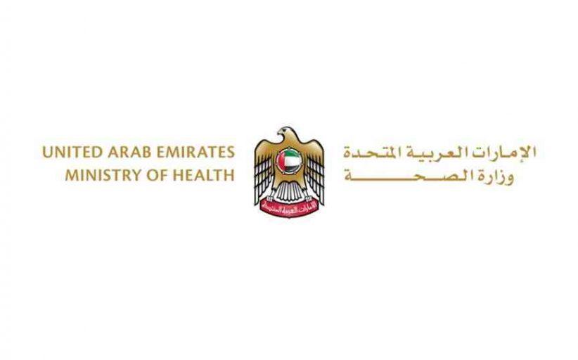 الإمارات تسجل 683 إصابة جديدة بـكورونا