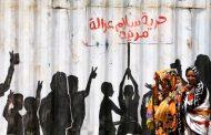 تعديل حكومي في السودان يطيح بـ7 وزراء