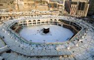 خطيب المسجد النبوي: الحج الاستثنائي يتّسق مع الشريعة