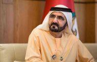 محمد بن راشد يُصدر قراراً بتعيين أعضاء لجنة دبي للطاقة النوويّة