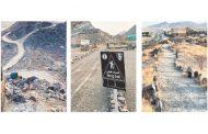 23 مساراً بيئياً.. طرق المتعة بين تضاريس الفجيرة