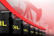 انخفاض أسعار النفط 1%