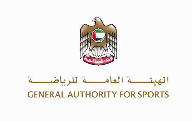 «الهيئة» توزع أجهزة رياضية لـ 100 شخص من كبار المواطنين
