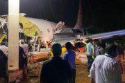 إصابة 40 شخصاً على الأقل إثر تحطم طائرة ركاب بجنوبى الهند