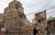 اليونسكو متأثرة لانهيار التراث العالمي في اليمن بسبب المطر