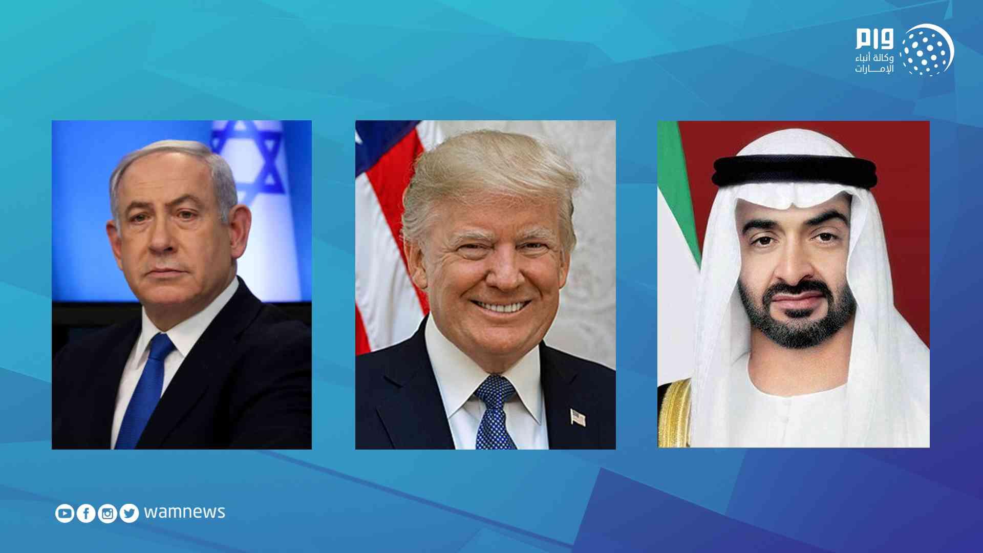 البيان المشترك للولايات المتحدة الأمريكية وإسرائيل والإمارات العربية المتحدة