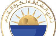 الشارقة يهزم الدحيل وينعش آماله في دوري أبطال آسيا لكرة القدم