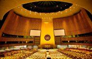 اعتماد إعلان رؤساء الدول والحكومات بمناسبة الإحتفال بالذكرى السنوية 75 لإنشاء الأمم المتحدة