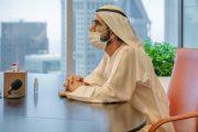 نائب رئيس الدولة يطلع على استراتيجية مركز محمد بن راشد للفضاء «2021 -2031»
