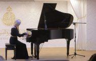 إطلاق مسابقة الفجيرة الدولية للعزف على البيانو عن بعد