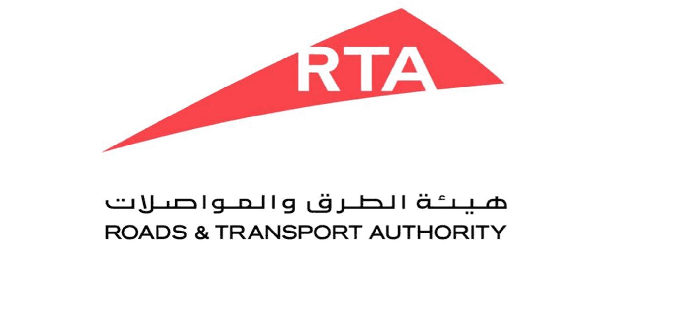إعفاء كبار المواطنين من رسوم المواقف العامة في دبي