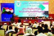 السودان.. مؤتمر لتصحيح الخلل الاقتصادي بعيداً عن المسكنات