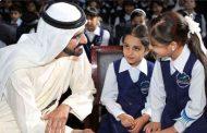 اعتماد التقويم المدرسي للمدارس الحكومية والخاصة لـ 3 أعوام القادمة