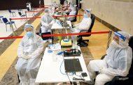 مِنَح دراسية كاملة لأبناء العاملين في القطاع الصحي