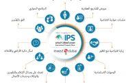 دبي تطلق أول نسخة افتراضية من معرض العقارات