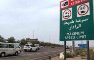 تخفيض السرعات إلى 80 كم على طريق أبوظبي-دبي