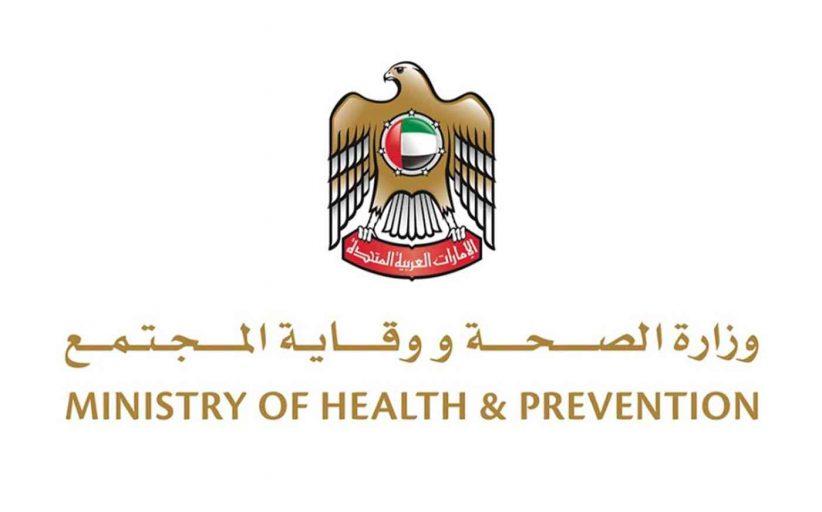 الإمارات تسجل 1008 إصابات جديدة بكورونا