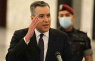 رئيس الوزراء اللبناني المكلف يعلن اعتذاره عن تشكيل الحكومة