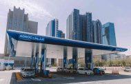أدنوك للتوزيع تفتتح 3 محطات جديدة في دبي
