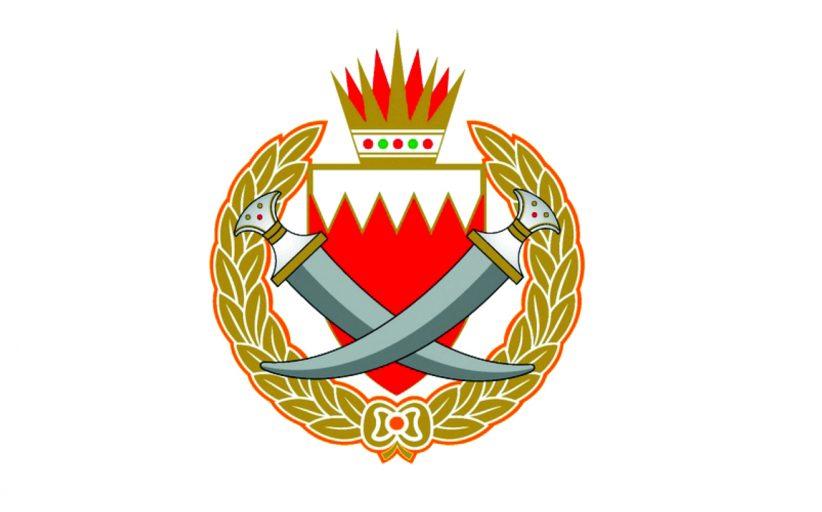 صفعة بحرينية لـ«سرايا قاسم سليماني»