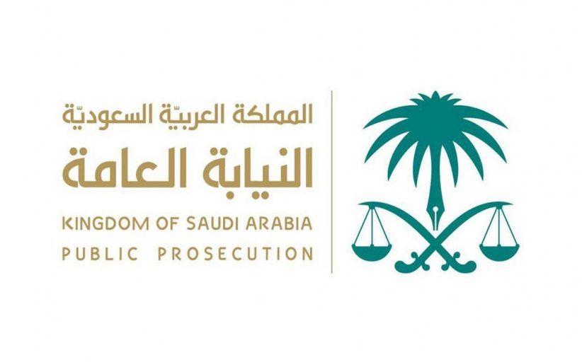السعودية: السجن سنة و3 آلاف ريال غرامة عقوبة إهانة العلم