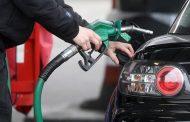 تثبيت أسعار الوقود للشهر الثامن