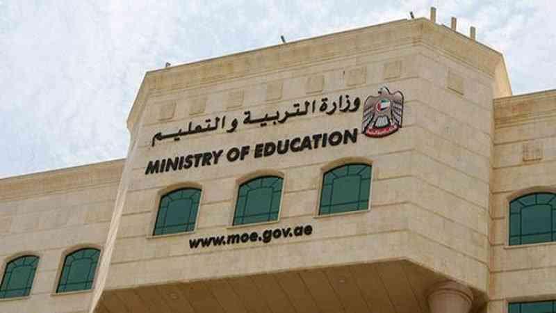 «التربية» تعتمد معايير التقييم الوطنية ومواعيد اختبارات العام الدراسي