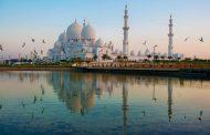 إعادة افتتاح جامع الشيخ زايد الكبير وصرح زايد المؤسس غداً