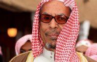 إصابة الفنان السعودي علي المدفع بكورونا