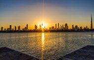 توقعات الطقس في الإمارات.. اليوم