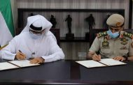 استقطاب مجندي الخدمة الوطنية للعمل في جهاز أمن الدولة