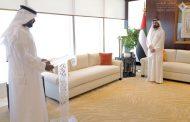 أمام محمد بن راشد.. الحارب يؤدي اليمين القانونية مديراً عاماً لجهاز الرقابة المالية في حكومة دبي