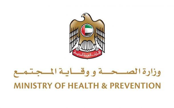 الإمارات تكشف عن 1,121 إصابة جديدة بفيروس كورونا
