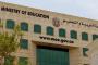 الإمارات تسجل 1,262 إصابة جديدة بفيروس كورونا